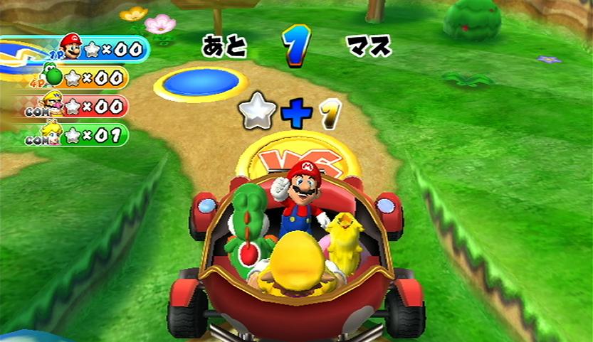 [E3 2011] Mario Party retorna para os braços dos gamers fãs da franquia! [Wii]