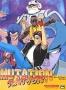 mutation-nation-by-shinkiro