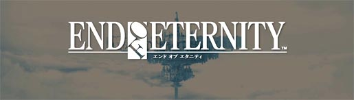 end_of_eternity_logo