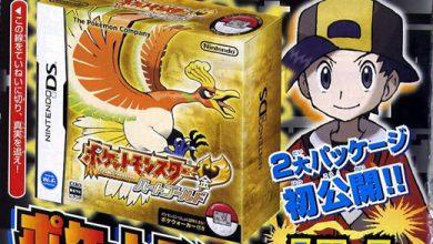 Photo of Boxart de Pokémon Heart Gold & Soul Silver [DS]