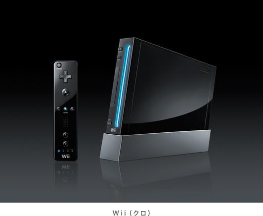 Novas cores do Wii e DSi Wii_kuro