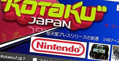 Photo of Kotaku inaugura site em Japonês