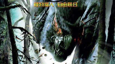 Photo of PSP   De olho em Monster Hunter Freedom Unite