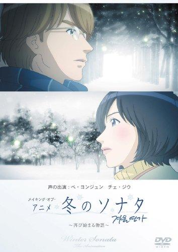 Você já sabe quais são os novos animes de Outubro no Japão? 33445