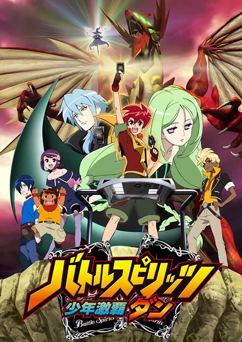 Você já sabe quais são os novos animes de Outubro no Japão? Bs_dan