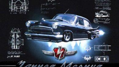 Photo of The Black Lightning, a nova estrela russa nas telas do cinema