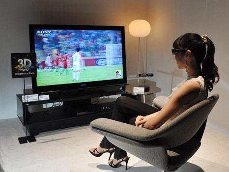 Photo of Jogos 3D são realidade, e a Sony é a pioneira na Tecnologia! E o PS3 no Brasil?