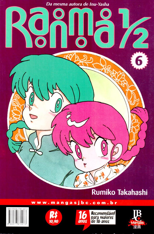Photo of Ranma ½ Vol. 6 | Treinamento, Ranma e Ryoga se enfrentam mais uma vez!