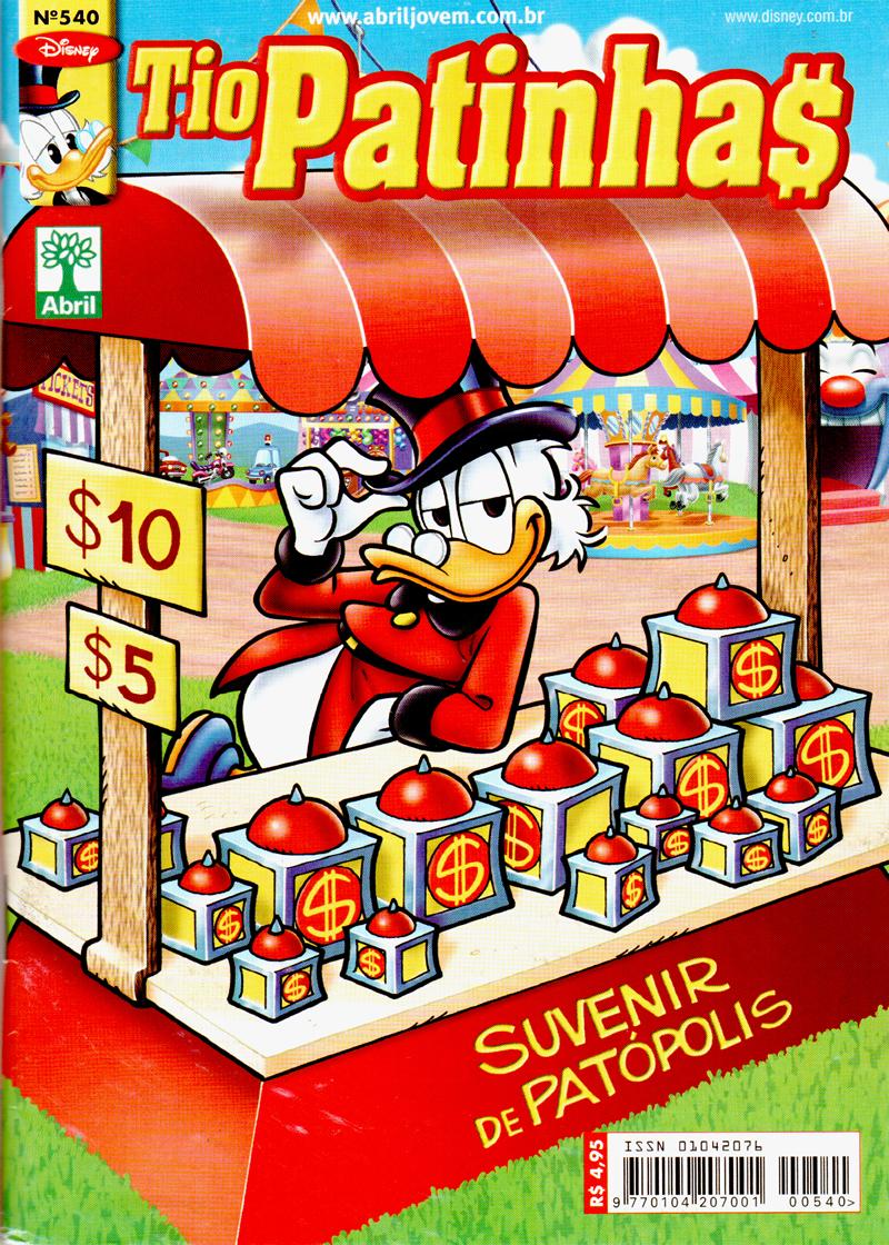 Photo of Quadrinhos Disney em Julho: Capas e histórias! Cavazzano, Paul Halas, Maco Rota e muito mais!