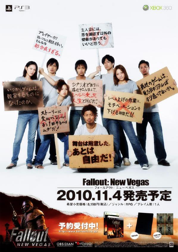 Photo of Bethesda alfinetando os J-RPGs em anúncio de Fallout: New Vegas