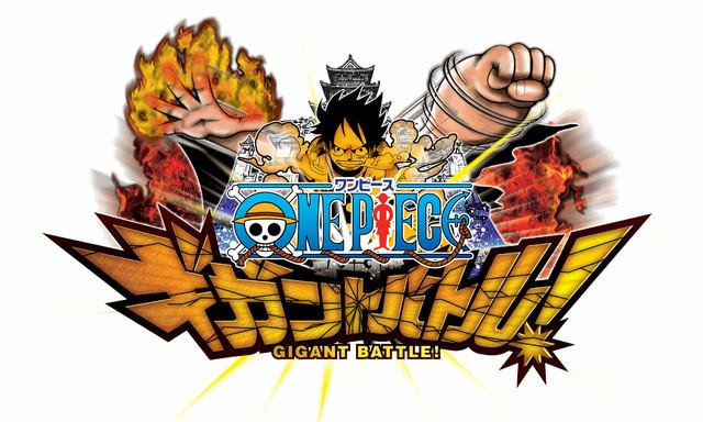 Photo of One Piece Gigant Battle! O Bando do Chapéu de Palha no melhor estilo Jump Ultimate Stars! [DS]