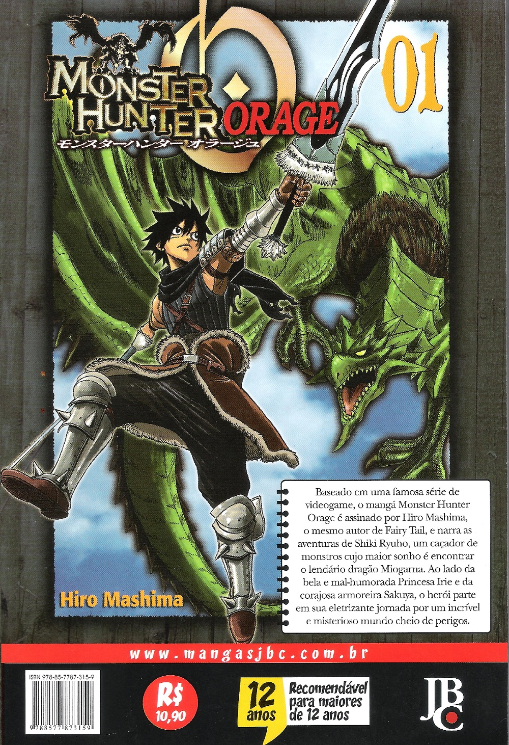 Photo of Monster Hunter Orage #01 | Hiro Mashima + Monster Hunter = Sucesso? (Impressões)