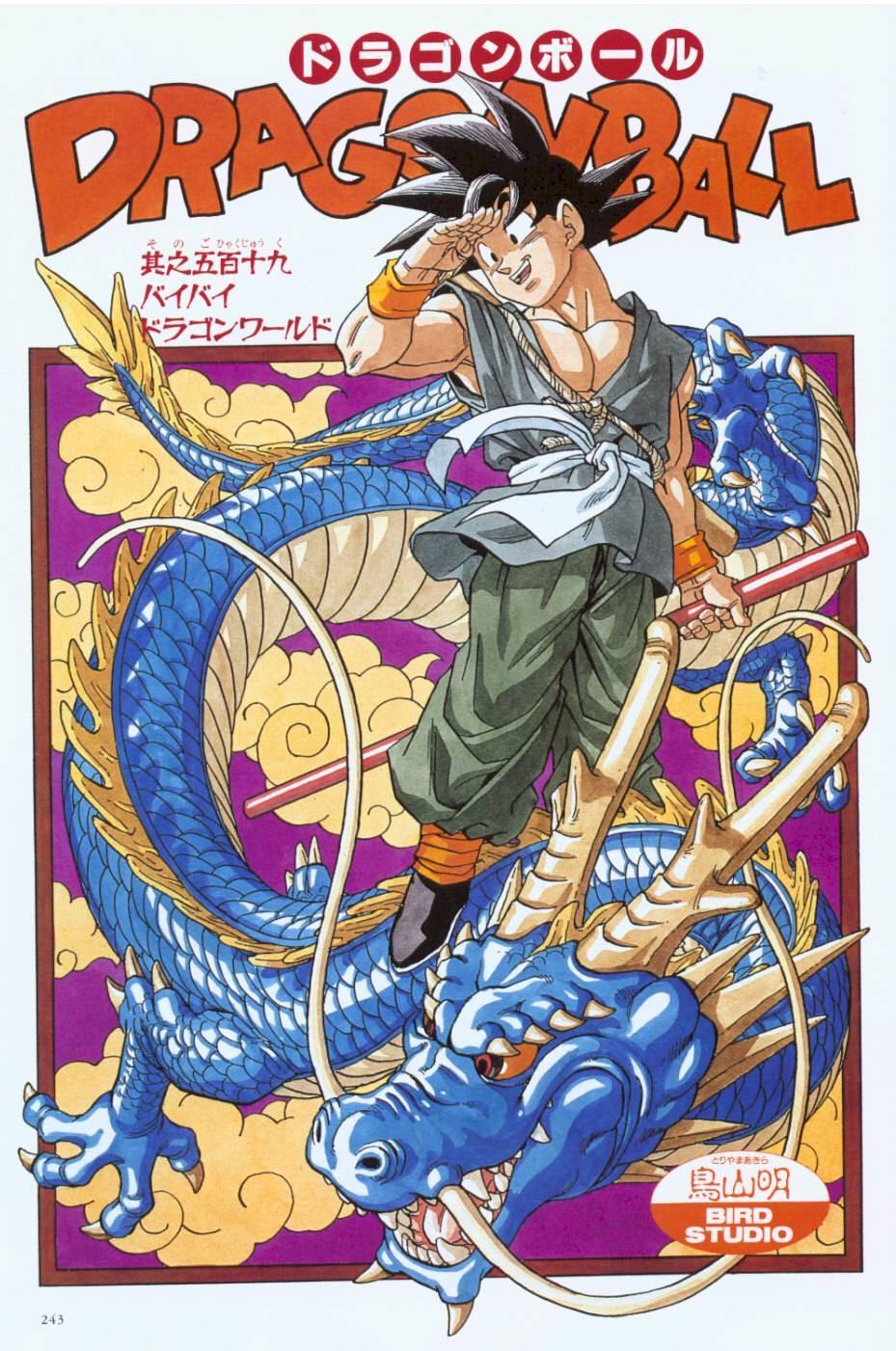 Photo of Rumor: Dragon Ball pode estar voltando!?