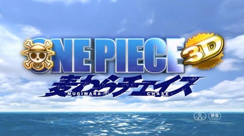 Photo of O novo filme de One Piece daria um excelente game! O que vocês acham? [Anime/Cinema]