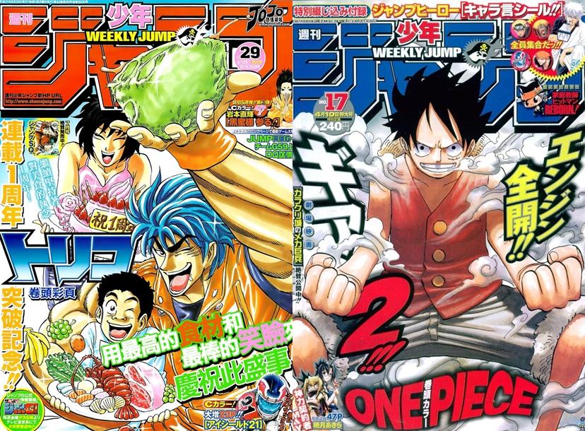 Photo of Anime: One Piece e Toriko estarão juntinhos em 3D no cinema japonês no ano que vem!