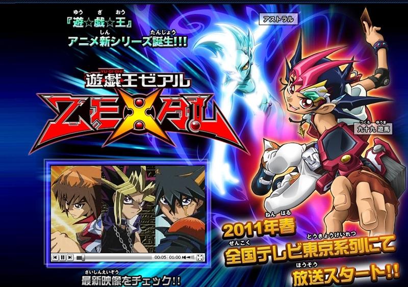 Photo of Anime: Yugi-Oh Zexal! Criador da série original volta para tirá-la do ostracismo em que caiu!