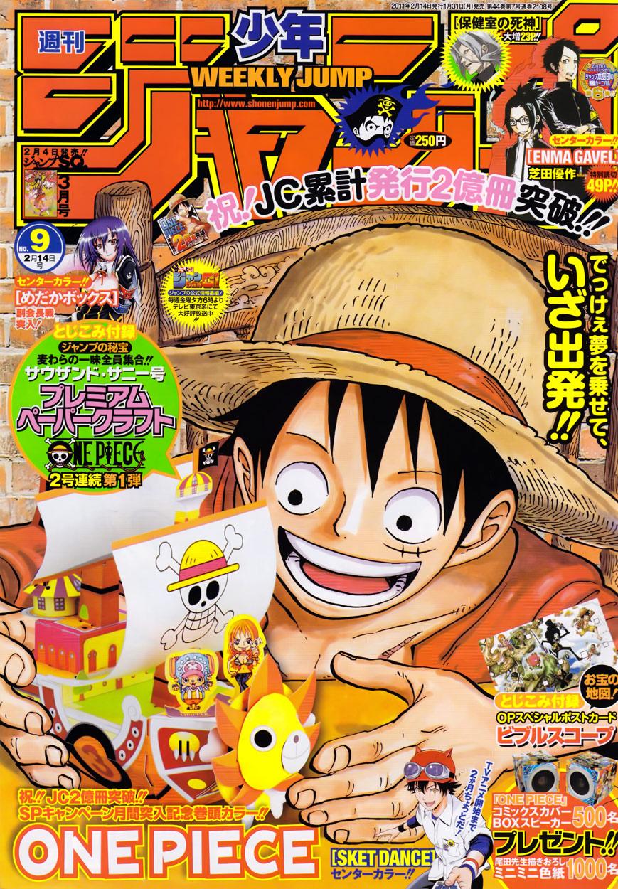 Photo of Weekly Shonen Jump ToC: Edição #9 – 2011