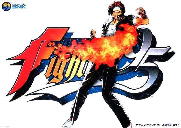 Photo of A história por trás de socos e chutes: The King of Fighters 94/95 [Arcade]