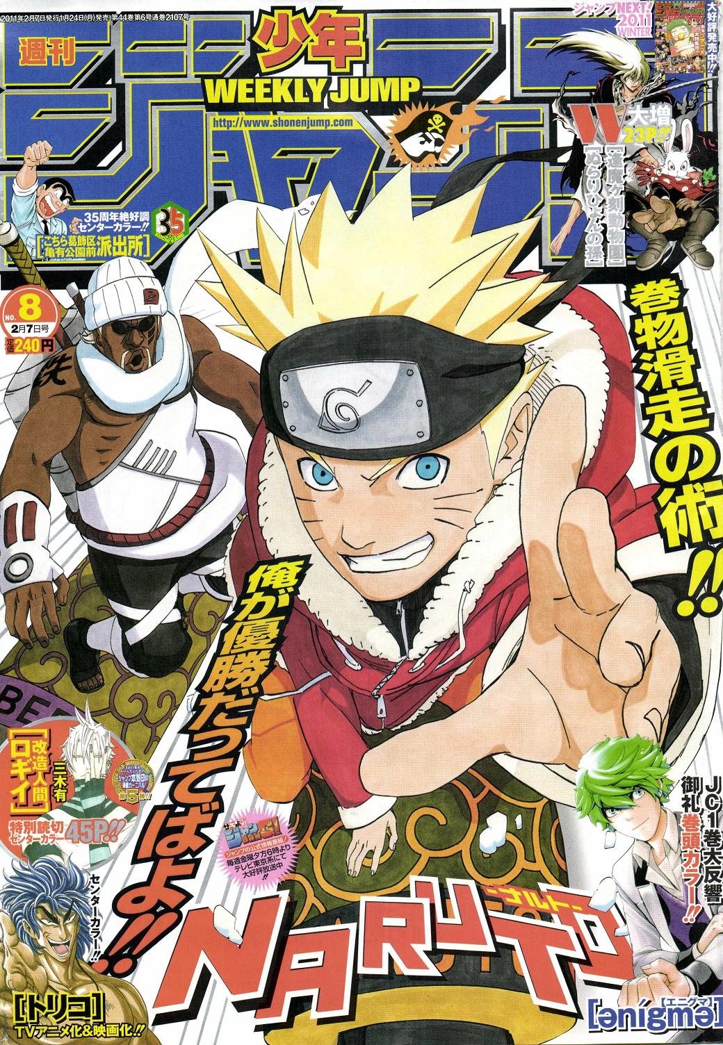 Photo of Weekly Shonen Jump ToC: Edição #8! [2011]