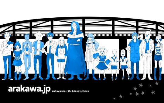 Photo of Wallpaper do dia: Arakawa Under the Bridge!