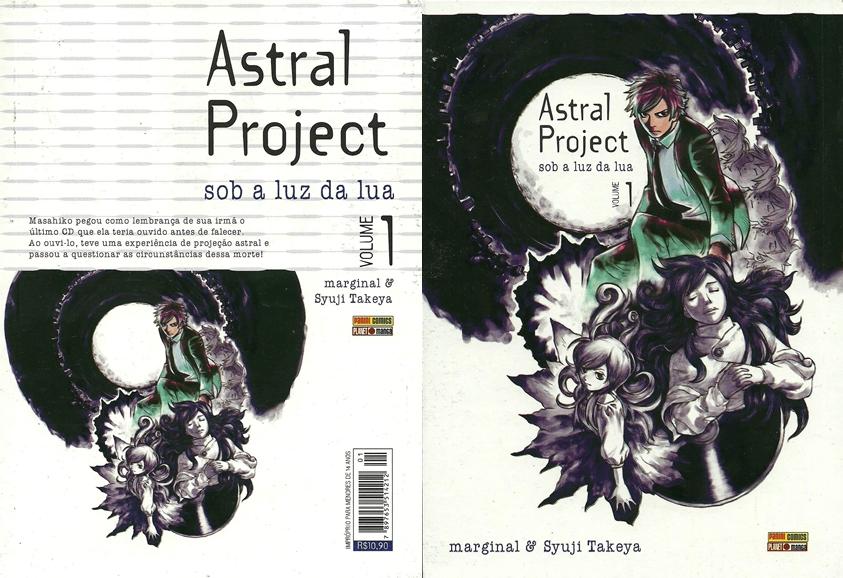 Photo of Muito Jazz e projeções extra corporais na estréia de Astral Project! (Vol. 01)