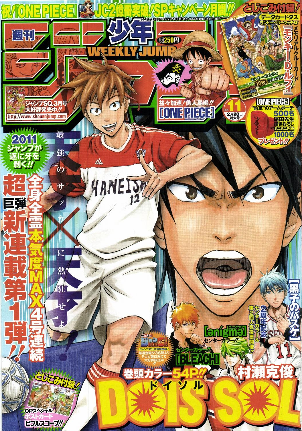 Photo of Weekly Shonen Jump ToC: Edição #11! [2011]