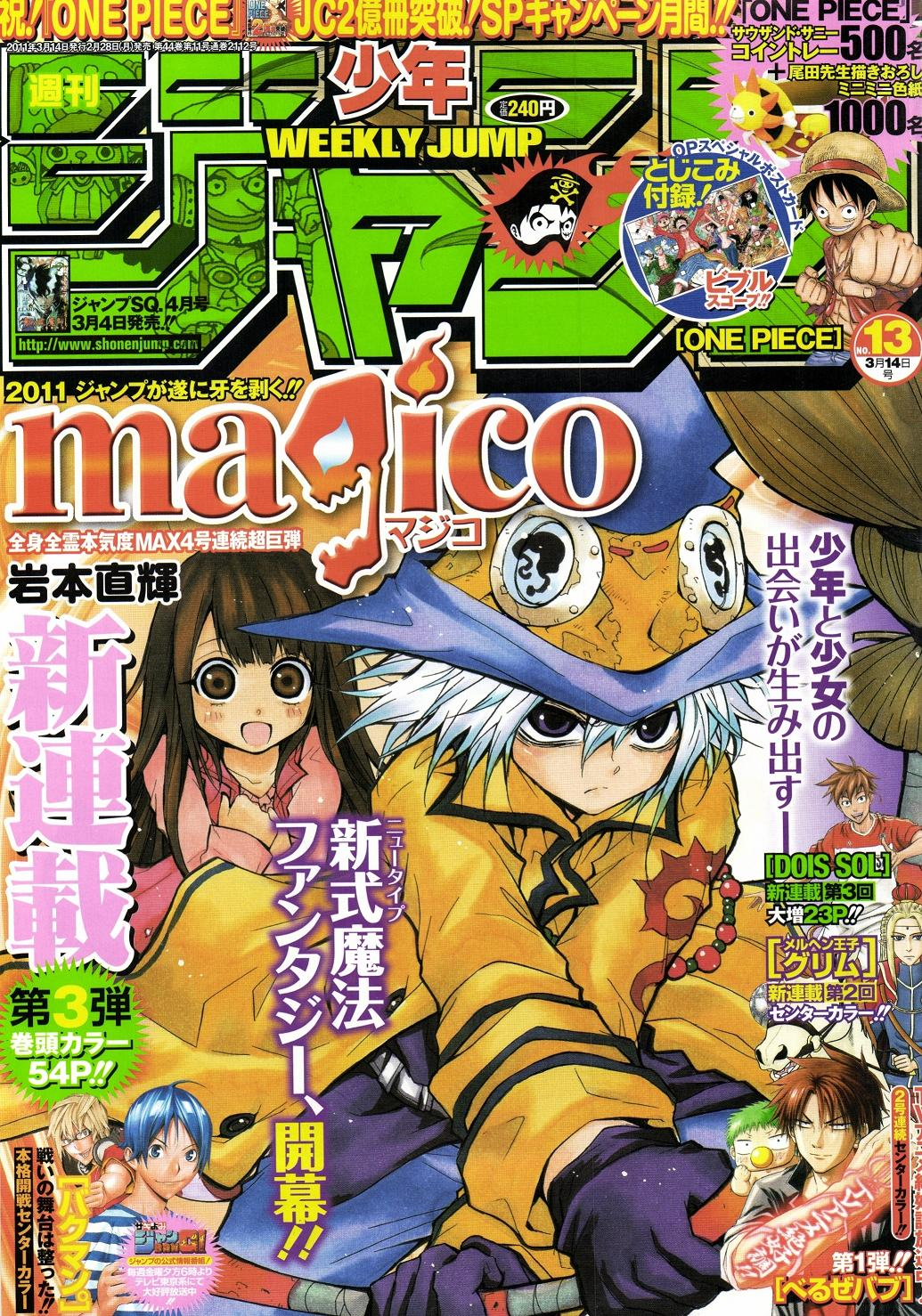 Photo of Weekly Shonen Jump ToC: Edição #13! [2011]