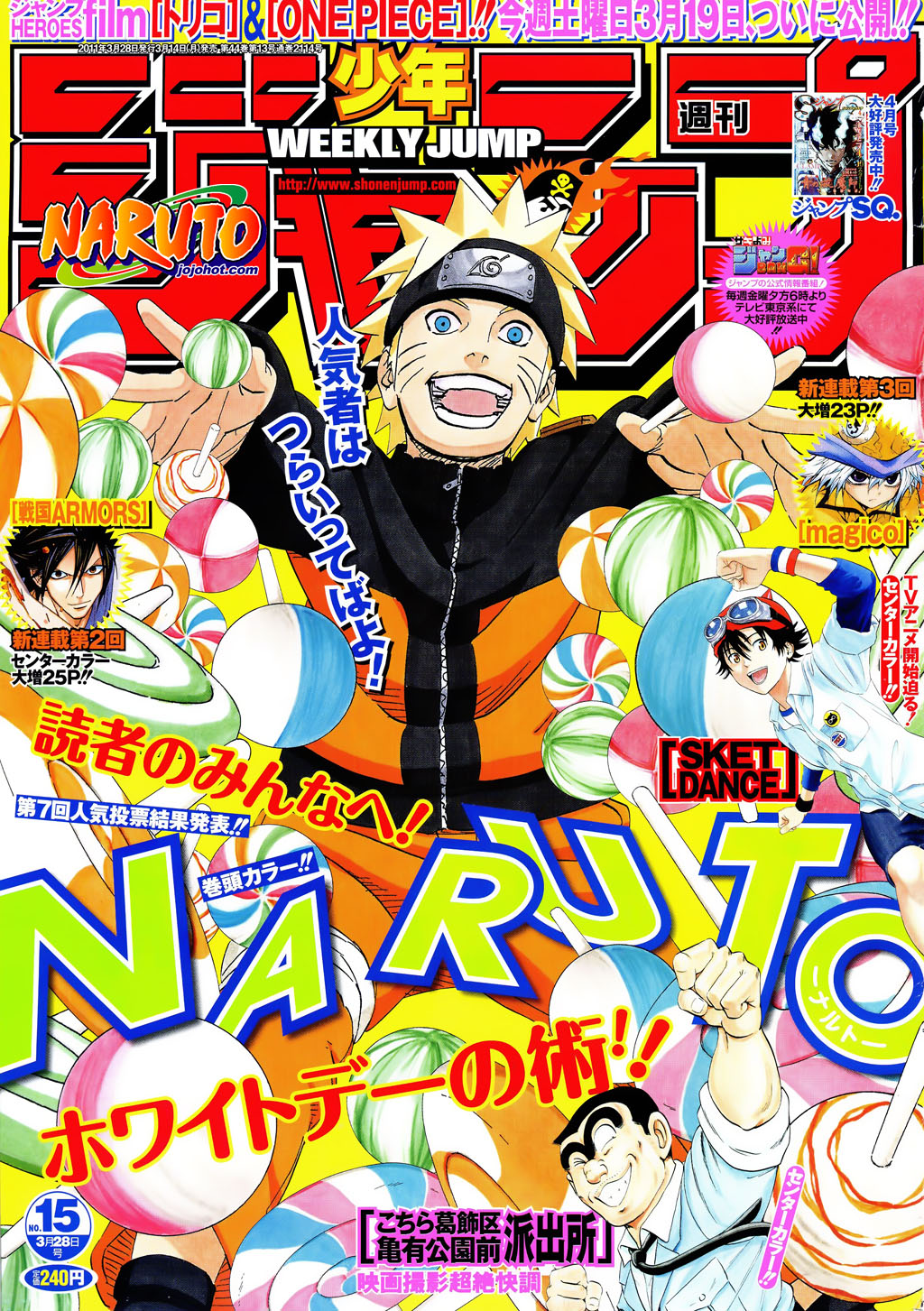 Photo of Weekly Shonen Jump ToC: Edição #15! (2011)