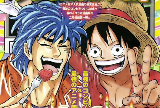 Photo of Conversa de Mangá Especial: One Piece X Toriko! (Crossover)