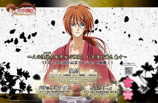 Photo of Nova animação de Rurouni Kenshin a caminho! Será que tem espaço para a saga Jinchuu desta vez?