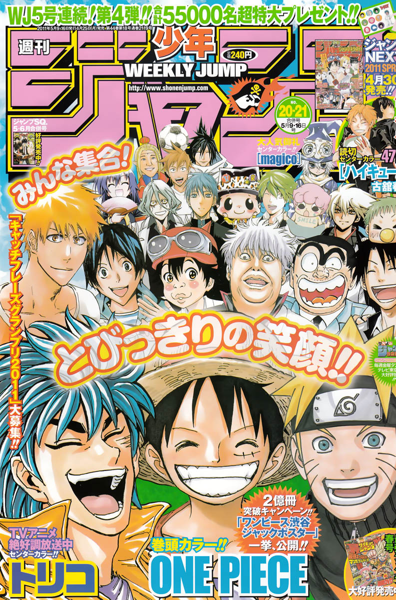 Photo of Weekly Shonen Jump ToC: Edição #20-21 & #22! [2011]