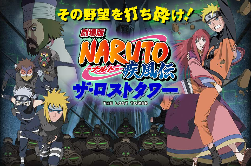 Photo of Crítica | Naruto Shippuuden: The Lost Tower
