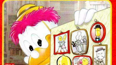 Photo of Prévia: Almanaques do Prof. Pardal e Pluto #2! Invenções malucas e cachorradas em HQs clássicas!