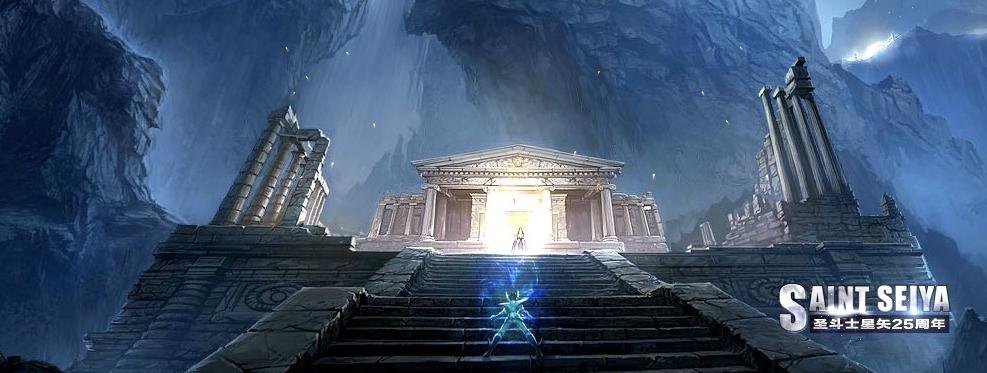 25 anos de Saint Seiya: O MMO dos cavaleiros de Athena faz sua primeira apresentação!