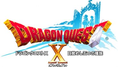 Photo of Dragon Quest X finalmente revelado!! Mas é online…. Até tu, brutus? [Wii/Wii U]