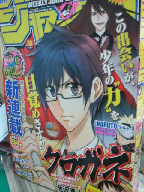 jump39cover