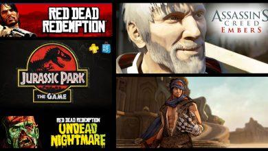 Photo of Velho Oeste e Zumbis se mesclam nesta atualização da PlayStation Store! [PS3/PSP]