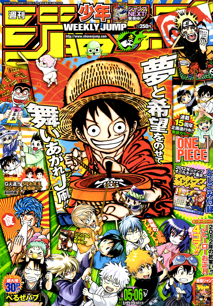 Photo of Weekly Shonen Jump ToC: #05-06 – 2012