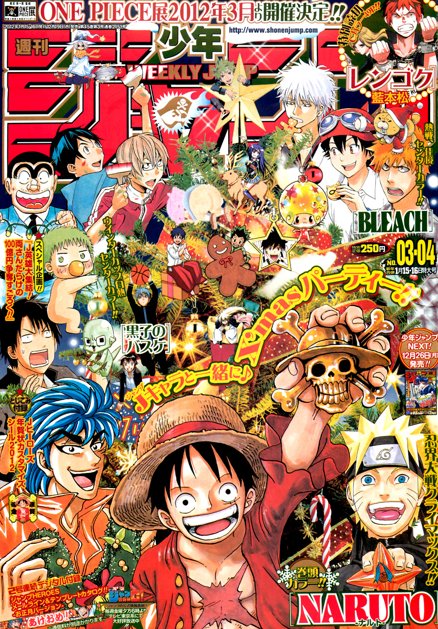 Photo of Weekly Shonen Jump ToC: #03-04 – 2012 (+)