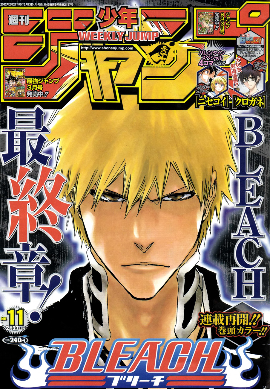 Photo of Weekly Shonen Jump ToC: #11 – 2012