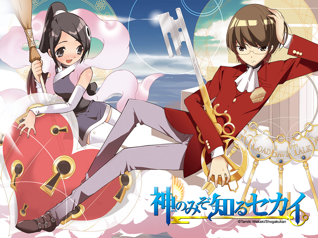 Photo of The World God Only Knows!