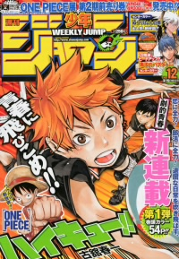 Photo of Weekly Shonen Jump ToC: #12 – 2012 (EXP+)