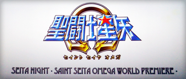Photo of Saint Seiya Ômega – World Premiere – Eu fui!