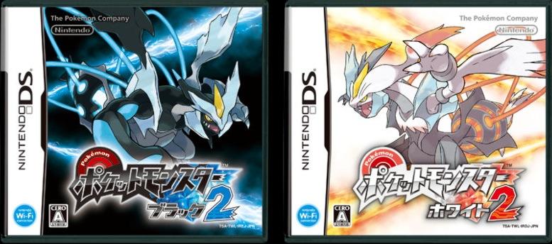 Photo of Novidades de Pokémon Black and White 2! (+)