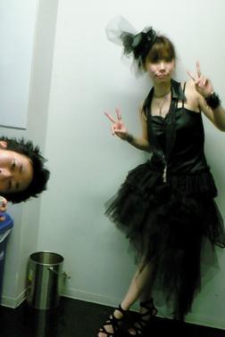 musica de final de semana Kishida Kyoudan Akeboshi Rockets