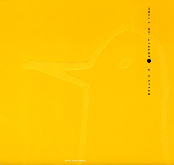 Photo of Oyasumi Punpun Vol.01 + Divagações da Vida (Opinião)