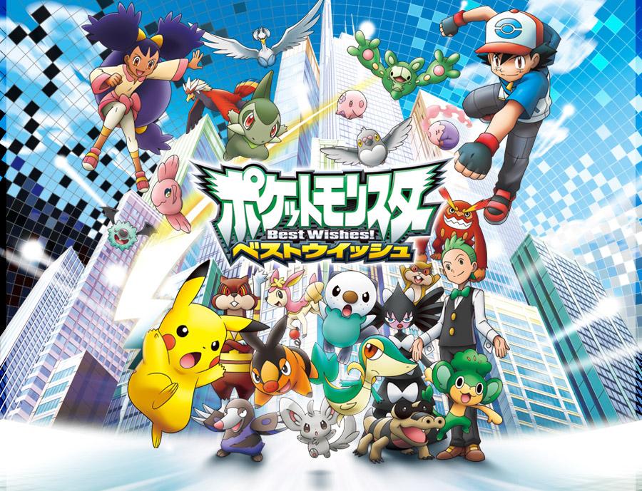 [Anime/Game do Mês] - Pokémon 2/2 Best-wishes
