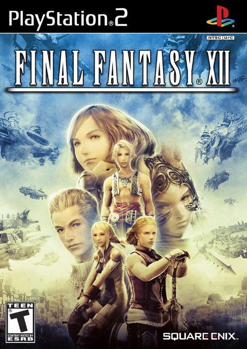 Final Fantasy Portallos