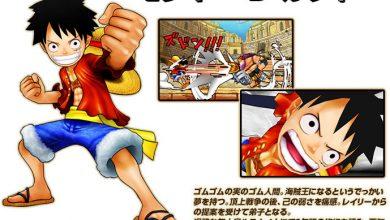 Photo of Galeria e 3º trailer com cenas em animê de One Piece: Super Grand Battle! X
