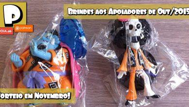 Photo of Editorial | Brindes e sorteios aos apoiadores do Portallos!